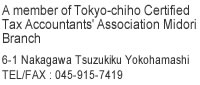 Tomo Furuya certified public tax accountant office | Tsuzuki ward, Yokohama, Tax and Accounting services, Tax consulting